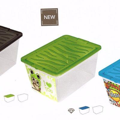 Z-BOX úložný kontejner s víkem 15l